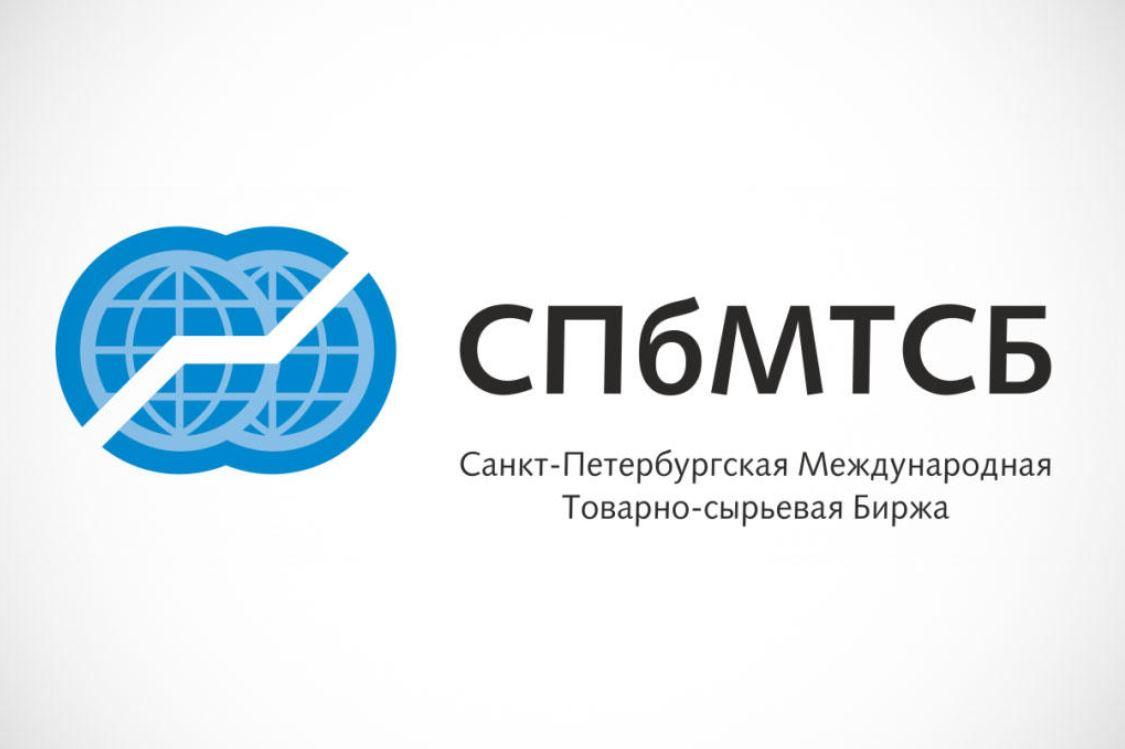 «Тайга Энерджи» прошла аккредитацию на СПбМТСБ